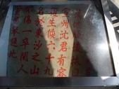 20140221馬祖東莒大埔石刻:P1790366.JPG