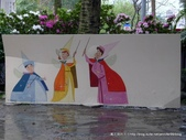 20120305迪士尼經典動畫藝術:P1390019.JPG