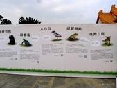 20140319熊貓世界之旅中正紀念堂站:P1810436.JPG