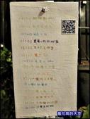 20200227台中龍貓立體公車站牌:萬花筒2台中龍貓.jpg