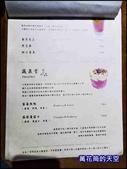 20200628桃園日福:萬花筒J14日福.jpg