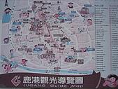 20080530鹿港小鎮初訪趣:IMG_1285.JPG