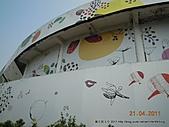 20110421花博大佳河濱園區(倒數第四天):DSCN7999.jpg