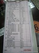 20110829山東姥姥麵食館:196208500.jpg