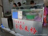20120603台南葉家小卷米粉:P1160577.JPG