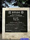 20180102日本沖繩首里城公園:20180102沖繩1621.jpg