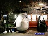 20200227台中龍貓立體公車站牌:萬花筒5台中龍貓.jpg