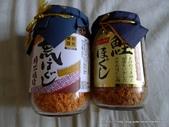20110716火腿戰激安店買翻天第五日:P1220747.JPG