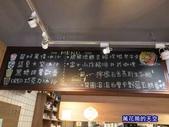 20190818台北初米咖啡錦州店:萬花筒14初米.jpg