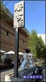 20200504台中茶六燒肉堂(公益店):萬花筒A24角六.jpg