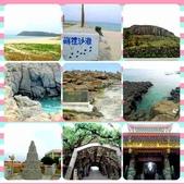 20170323澎湖馬公海岸遊:
