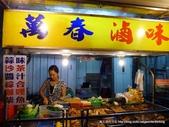 20111104輕風艷陽鹿港行上:P1030161.JPG