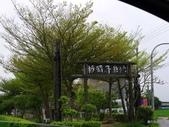 20140402雲林一日遊:P1810544.JPG