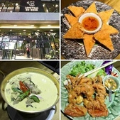 20210309新北蘆洲樂泰LOVE THAI泰式餐廳:相簿封面