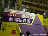 20110411&爭艷館~台灣花卉展:P1100912.JPG