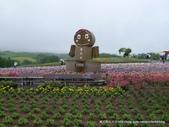 20110714四季彩之丘:P1180142.JPG