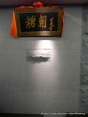 20121010糖朝統領概念旗艦店:P1500425.JPG