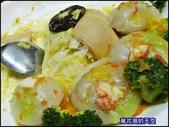 20200904台北八逸私廚手作料理:萬花筒A11八逸.jpg
