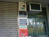20090322平溪菁桐踏青去:IMG_5747.JPG
