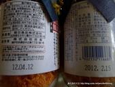 20110716火腿戰激安店買翻天第五日:P1220748.JPG