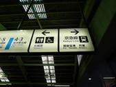 20121118東京遊第五日:P1550268.JPG