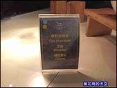 20201017台北SUNNY BUFFET@王朝大酒店:萬花筒22SUNNYBUFFET.jpg