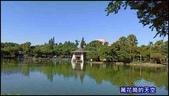 20201201台中公園:萬花筒12台中.jpg