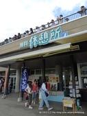 20110713北海道旭川市旭山動物園:P1160887.JPG