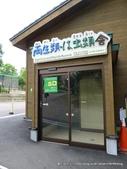 20110713北海道旭川市旭山動物園:P1170091.JPG