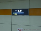 20110716札幌巨蛋觀球吶喊氣氛絕妙:P1190423.JPG