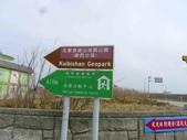 20170323澎湖馬公海岸遊:P2380623.JPG