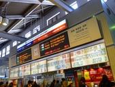 20121118東京遊第五日:P1550269.JPG