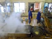 20130818沖繩黑糖工廠:P1710697.JPG