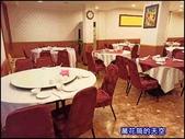 20200417台北聚園餐廳烤鴨:萬花筒18聚園.jpg