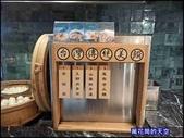20201017台北SUNNY BUFFET@王朝大酒店:萬花筒32SUNNYBUFFET.jpg