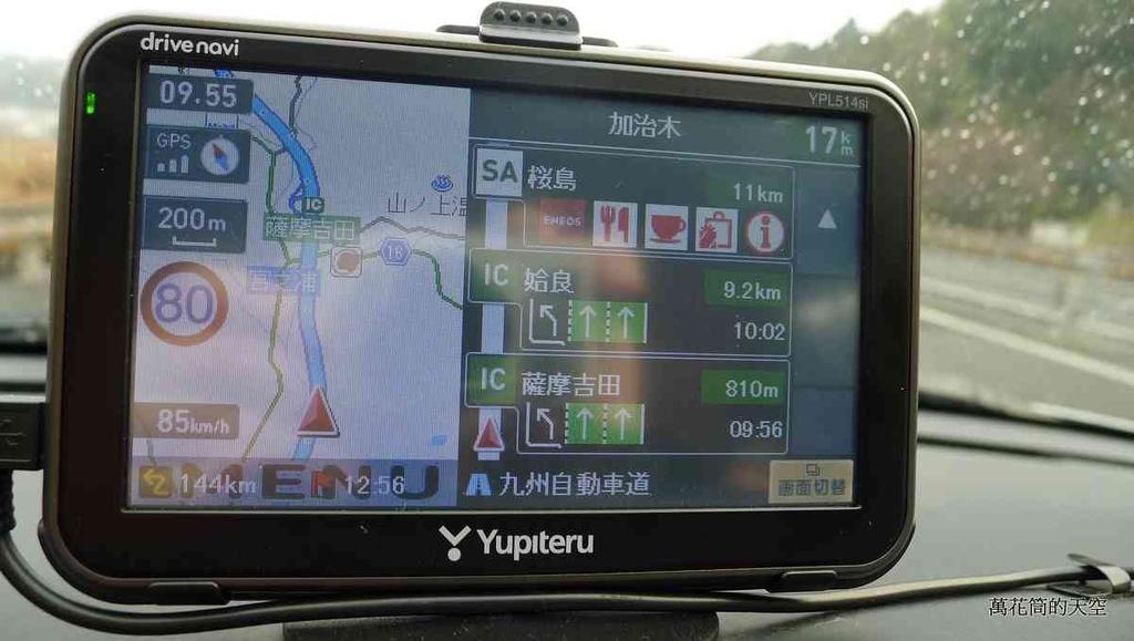 20150208日本鹿兒島宮崎第三天:P1950933.JPG