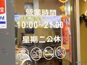 20170307台北石牌WJ義廚房:P2370886.JPG