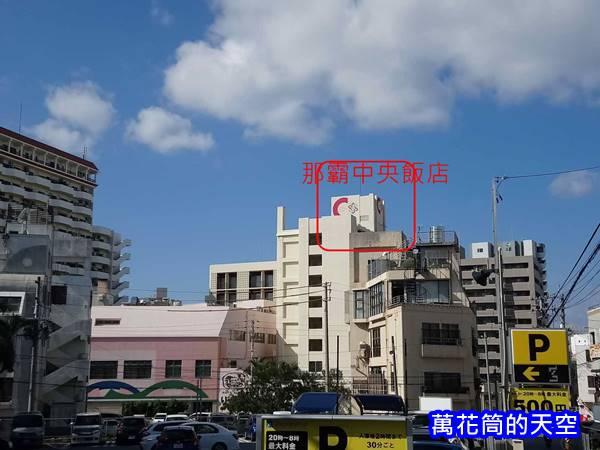 萬花筒的天空DSC_1051沖繩六.jpg - 20180103日本沖繩跨年迎新第六天