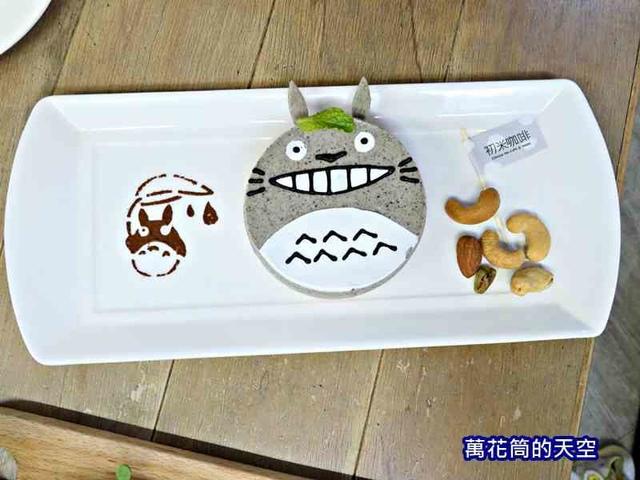 萬花筒29初米.jpg - 20190818台北初米咖啡錦州店