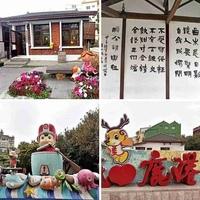 相簿封面 - 20210304彰化鹿港桂花巷藝術村