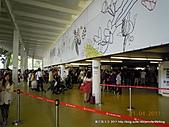 20110421花博大佳河濱園區(倒數第四天):DSCN8004.jpg