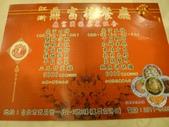 20130102鼎富樓餐廳:P1580446.JPG