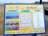 20170322澎湖三日遊D2:P2380635.JPG