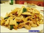 20200417台北聚園餐廳烤鴨:萬花筒A5聚園.jpg