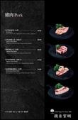 20200930台北楓樹四人套餐:萬花筒A5楓樹.jpg
