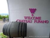20110715富良野葡萄酒酒莊:P1190088.JPG