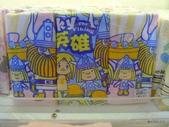20160619雲林虎尾ii Cake蛋糕毛巾咖啡館:P2320316.JPG