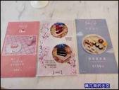 20201014台北AMBI CAFE無聊咖啡:萬花筒6無聊咖啡.jpg