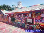 20180709台中彩虹眷村RAINBOW VILLAGE:萬花筒的天空4-20180710彩虹01.jpg