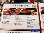 20200410桃園中壢牛角日本燒肉專門店(華泰名品城店):萬花筒5904.jpg
